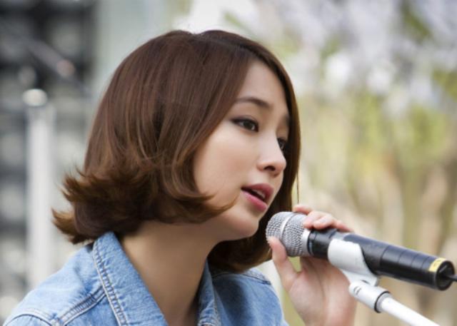 Model Rambut Pendek Ala Lee Min Jung
