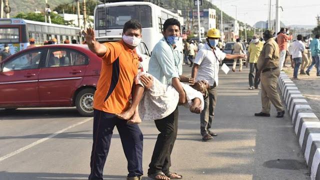 Vizag gas Tragedy: Symptoms, what is Vizag? Gas memories of a Bhopal tragedy