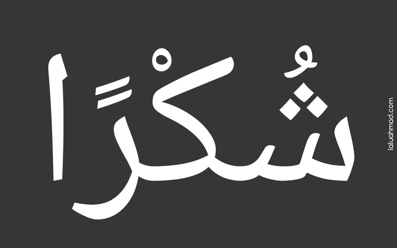 Tulisan Arab Syukron Terima Kasih