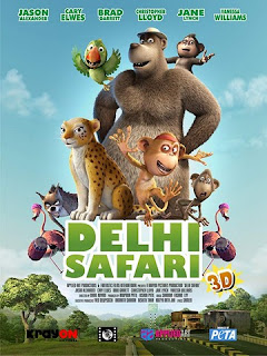film poster 2011