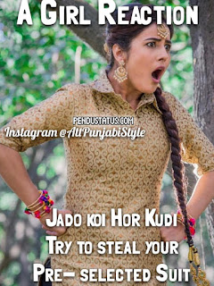 Punjabi Funny Images