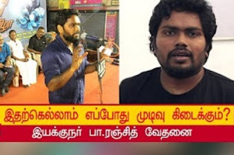 Director paranjith talks about caste