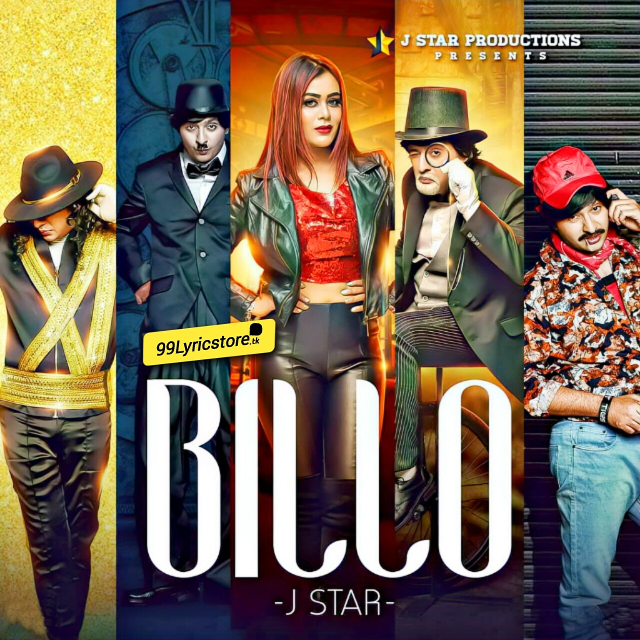 Billo Song Lyrics Sung By J Star