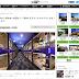 【WEB紹介】「& GP」に安心お宿プレミア荻窪店が紹介されました