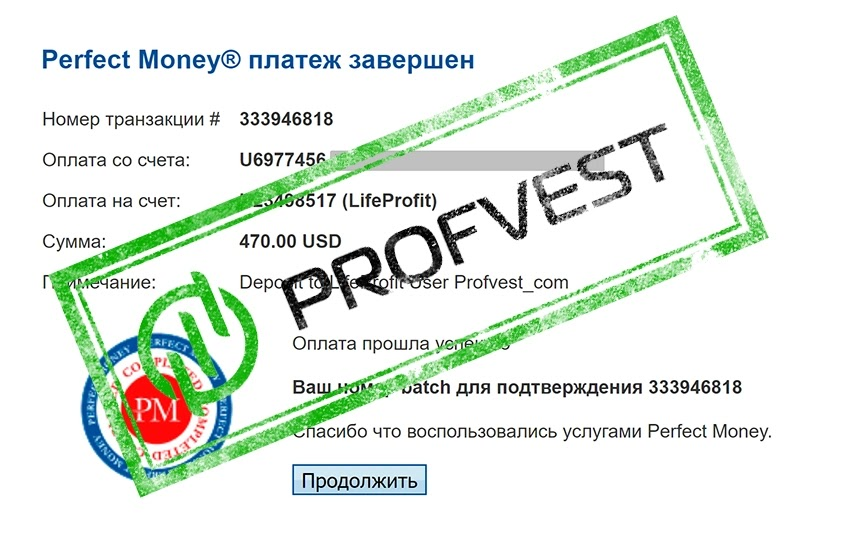 Депозит в LifeProfit