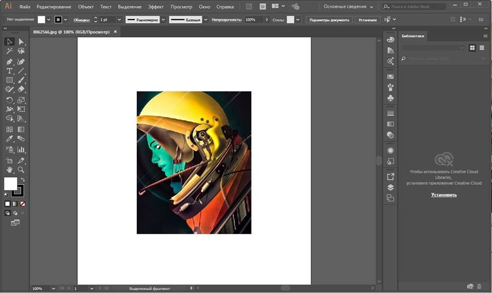 how to download 2017 adobe cc