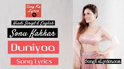 duniyaa-sonu-kakkar-lyrics