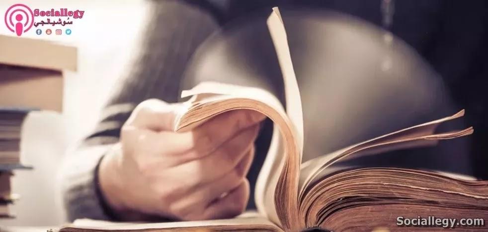 يمكنكم قراءة كتاب خلال دقيقة واحدة