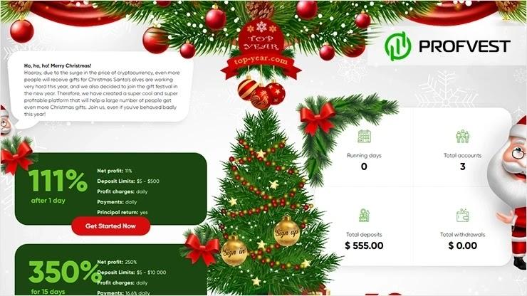 Top Year обзор и отзывы HYIP-проекта