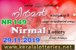 "KeralaLotteries.net, ""kerala lottery result 29 11 2019 nirmal nr 149"", nirmal today result : 29-11-2019 nirmal lottery nr-149, kerala lottery result 29-11-2019, nirmal lottery results, kerala lottery result today nirmal, nirmal lottery result, kerala lottery result nirmal today, kerala lottery nirmal today result, nirmal kerala lottery result, nirmal lottery nr.149 results 29-11-2019, nirmal lottery nr 149, live nirmal lottery nr-149, nirmal lottery, kerala lottery today result nirmal, nirmal lottery (nr-149) 29/11/2019, today nirmal lottery result, nirmal lottery today result, nirmal lottery results today, today kerala lottery result nirmal, kerala lottery results today nirmal 29 11 19, nirmal lottery today, today lottery result nirmal 29-11-19, nirmal lottery result today 29.11.2019, nirmal lottery today, today lottery result nirmal 29-11-19, nirmal lottery result today 29.11.2019, kerala lottery result live, kerala lottery bumper result, kerala lottery result yesterday, kerala lottery result today, kerala online lottery results, kerala lottery draw, kerala lottery results, kerala state lottery today, kerala lottare, kerala lottery result, lottery today, kerala lottery today draw result, kerala lottery online purchase, kerala lottery, kl result,  yesterday lottery results, lotteries results, keralalotteries, kerala lottery, keralalotteryresult, kerala lottery result, kerala lottery result live, kerala lottery today, kerala lottery result today, kerala lottery results today, today kerala lottery result, kerala lottery ticket pictures, kerala samsthana bhagyakuri"