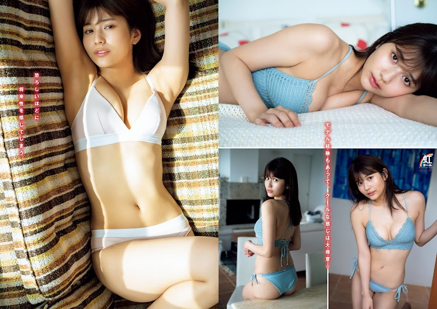 [Young Magazine] 2020 No.46 新井遥 他