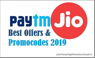 paytm jio offers
