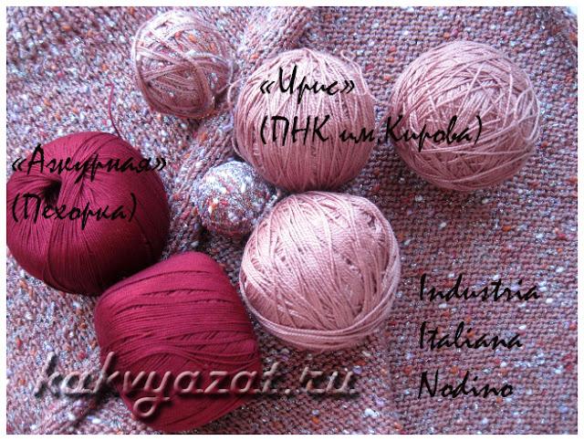 Пряжа, использованная для вязания джемпера.