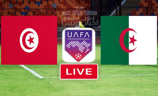 Coupe Arabe u20 Match Tunisie vs Algerie Live Streaming