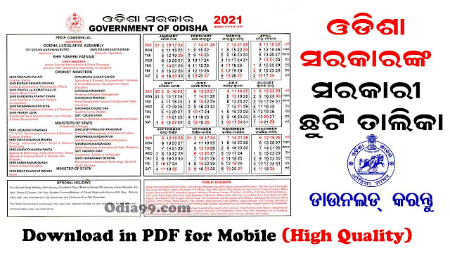 [PDF] 2021 Official Odisha Govt Calendar Download
