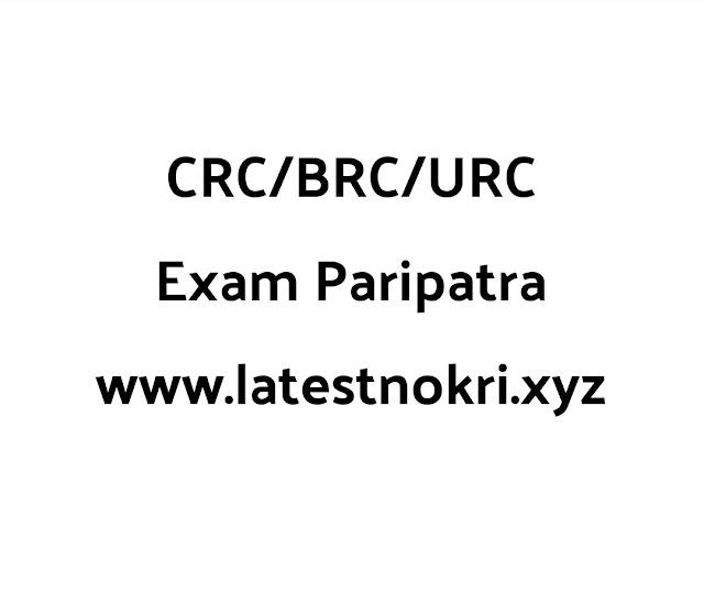 CRC,BRC,URC EXAM REALTED circular