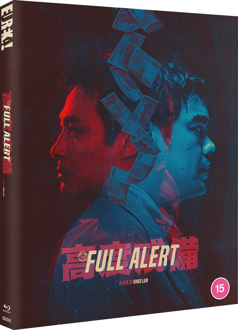 full alert bluray