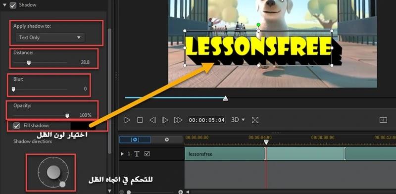 البرنامج الكتابه علي الفيديو للكمبيوتر