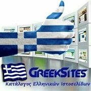 GREEKSITES