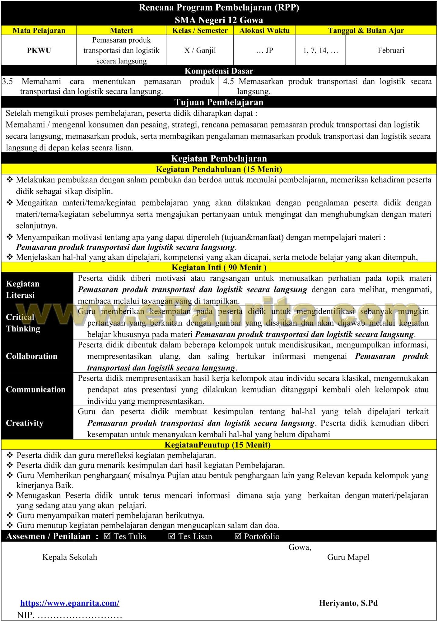 RPP 1 Halaman Prakarya Aspek Rekayasa (Pemasaran produk transportasi dan logistik secara langsung)