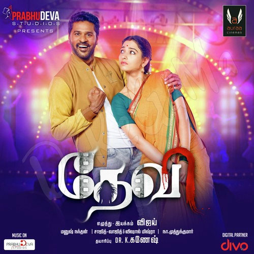 Devi-1-Tamil-2016-Original-CD-Front-Cover-Poster-Wallpaper-HD