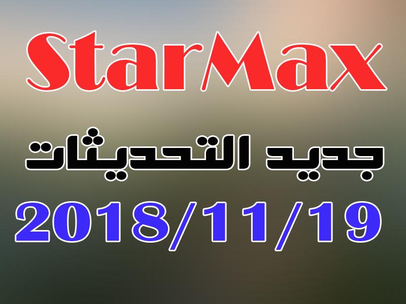 Starmax A7