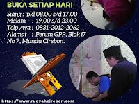 Mencari Tempat Ruqyah Syar'iyyah? Inilah yang Terbaik di Cirebon