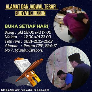 Mencari Tempat Ruqyah Syar'iyyah Inilah yang Terbaik di Cirebon