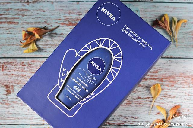 крем для рук NIVEA Питание и Забота
