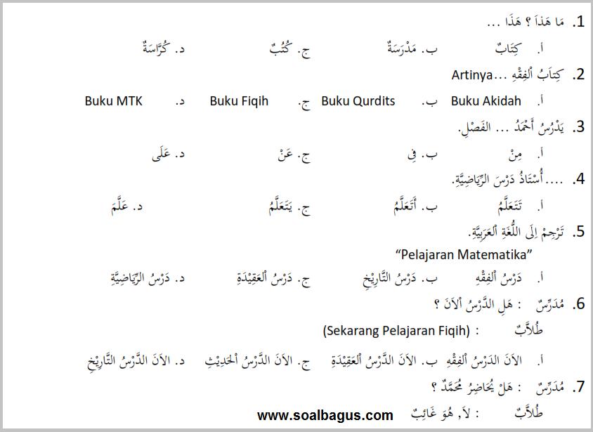 Soal Pts Mi Kelas 3 B Arab Semester 1 Th 2019 Soalbagus Com