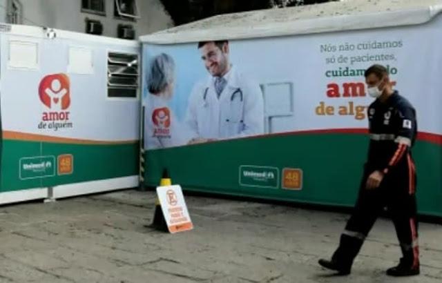 Pronto atendimento Hospital Unimed Petrópolis