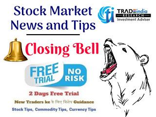 free stock tips, share market tips, stock market tips, sensex trading tips,online stock tips, best stock advisory