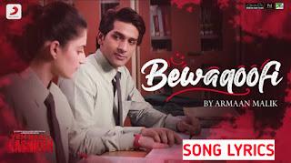 Bewaqoofi Lyrics - Yeh Saali Aashiqui | Armaan Malik, Hitesh Modak