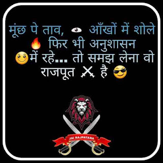 Status for Rajput Boys In Hindi 2020 For Fb & Whatsapp