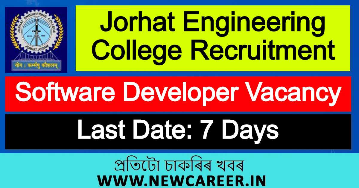 Jorhat Engineering College Recruitment 2020 : Apply For Software Developer Vacancy