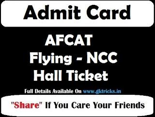 AFCAT Flying NCC Branch (GD) Result