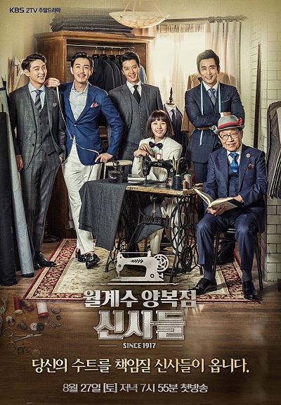 Hasil gambar untuk The Gentlemen of Wolgyesu Tailor Shop poster