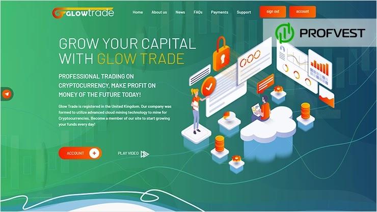 Glow Trade обзор и отзывы HYIP-проекта