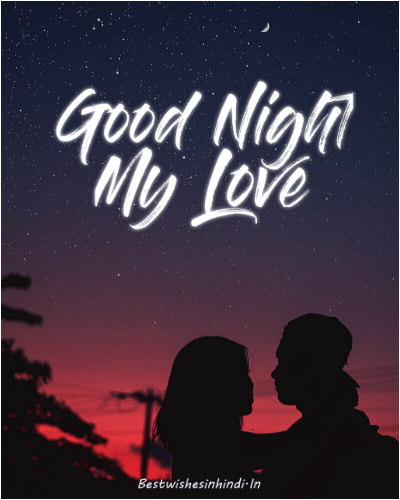 lovely good night images, good night image with love couple