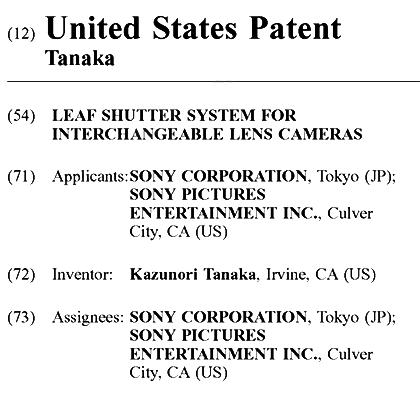 Текст патента