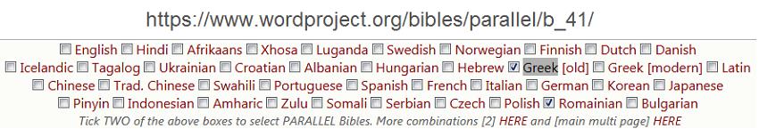 Ang dating biblia online ro