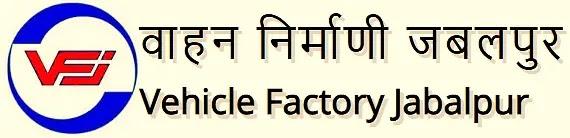 Govt Jobs In Vehicle factory Jabalpur Madhya Pradesh