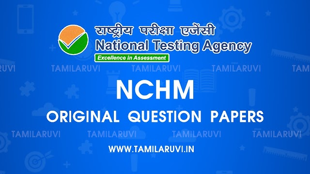 NCHM 2020 All Subject Original Question Paper