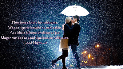 Good Night Shayari, Hum Tumse Khafa