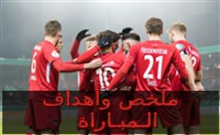 أهداف مباراة هايدنهايم وباير ليفركوزن