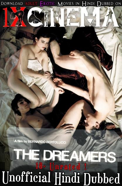 The Dreamers 2003