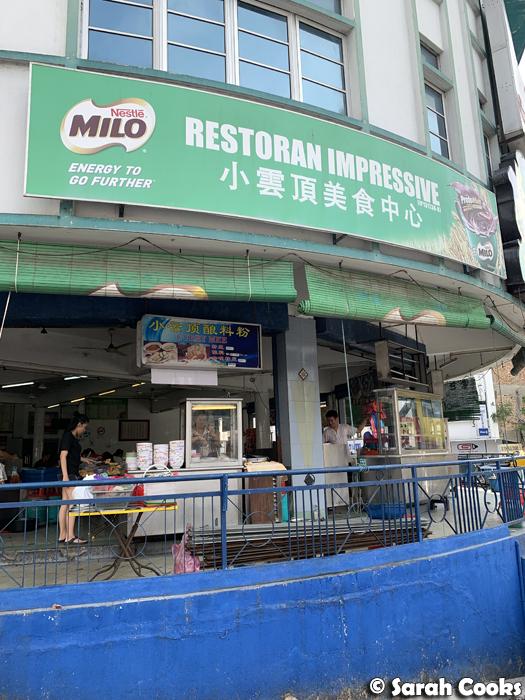Restoran Impressive, Ipoh