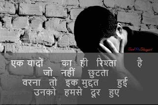 Sad Pic Shayari dil se in hindi