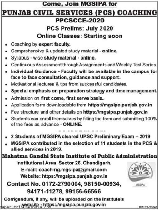 Free Punjab PCS Exam Coaching 2020 by MGSIPA Punjab Government
