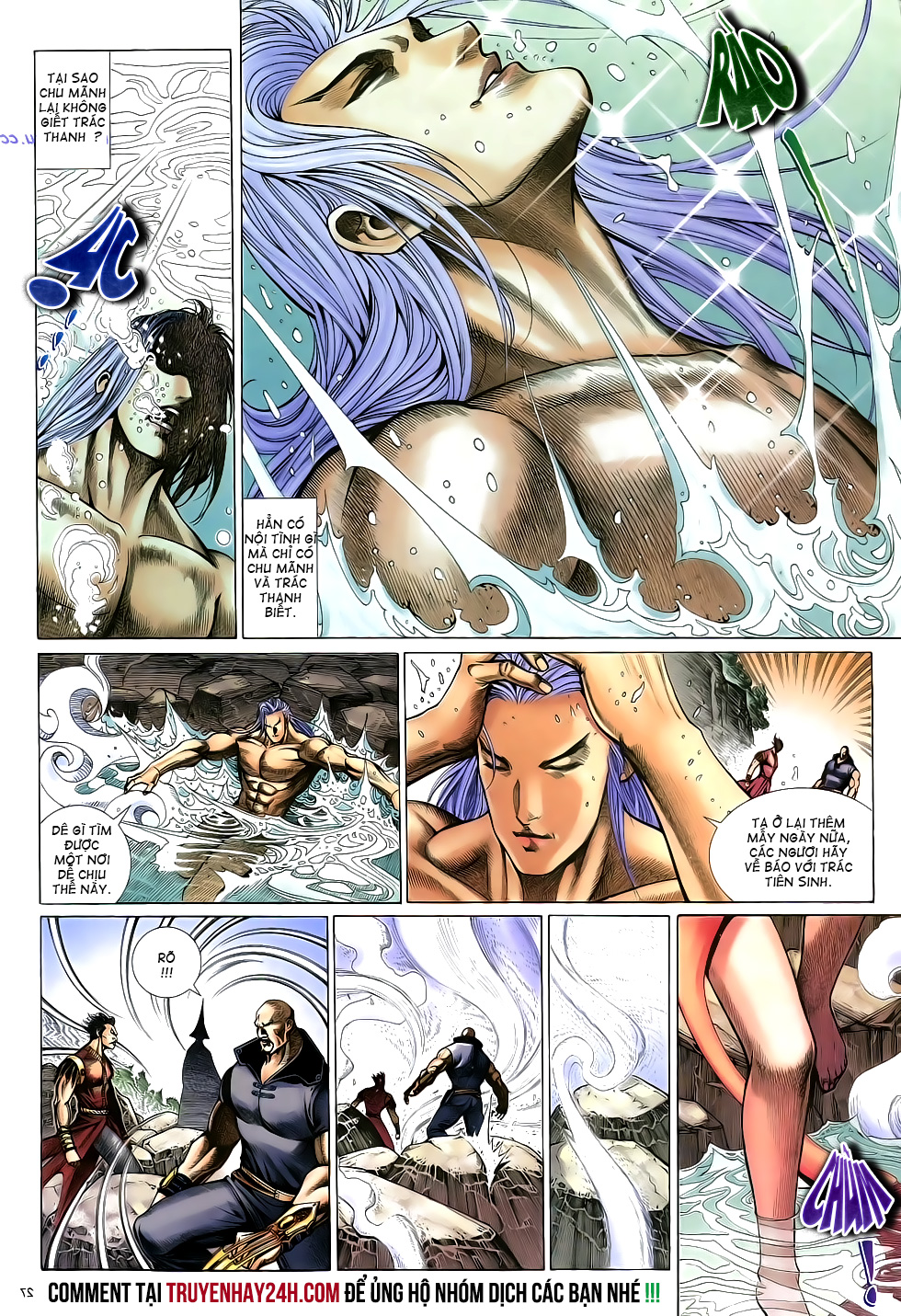 Anh hùng vô lệ Chap 16: Kiếm túy sư cuồng bất lưu đấu  trang 28